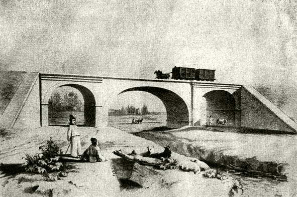 Híd a Pozsony-Nagyszombati lóvasúton