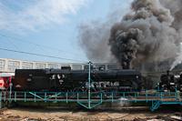 A MÁV 424,247 a Füstiben