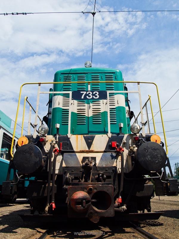 A 733-as BKV HÉV Bobó (hivatalosan DL XVI sorozat) fotó
