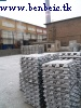 Aluminium rods at the yard