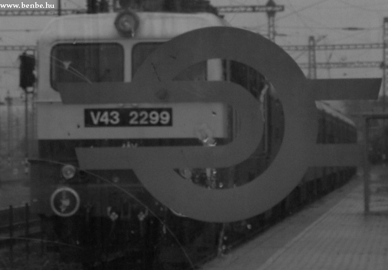 V43 2299 érkezett Sülysápra fotó