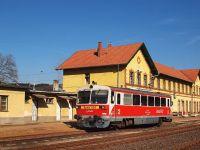 The Bzmot 404 at Ózd