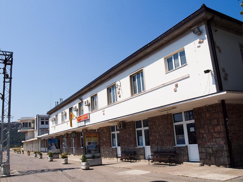 Bar vasútállomás fotó