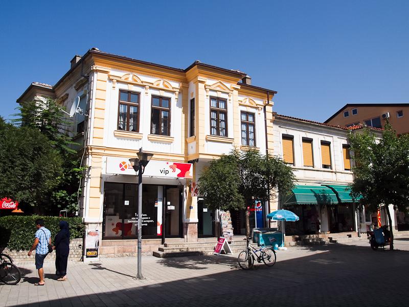 Ohrid, Makedónia (FYROM) fotó