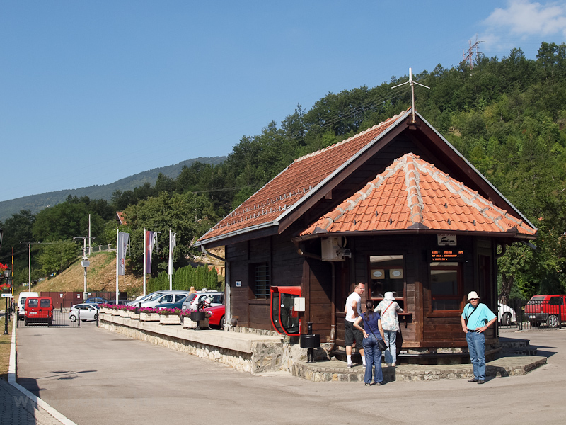 Mokra Gora állomás (М fotó