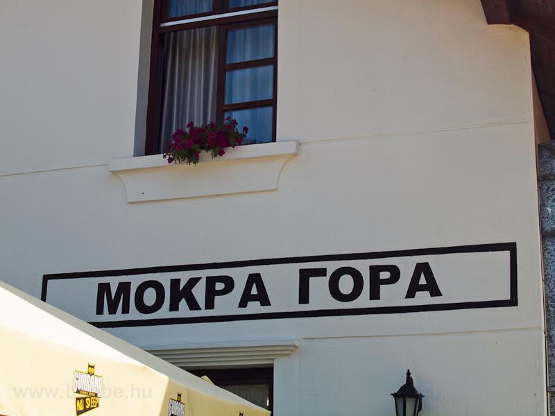 Mokra Gora állomás (Мокра Гора, Szerbia) fotó