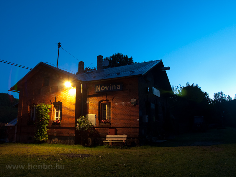 The building of Novina rail photo
