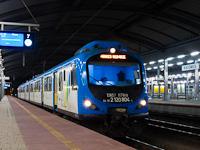 A PKP EN57 1178rb Katowice állomáson