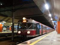 A Przewozy Regionalne EN71-026 Krakow Glówny állomáson