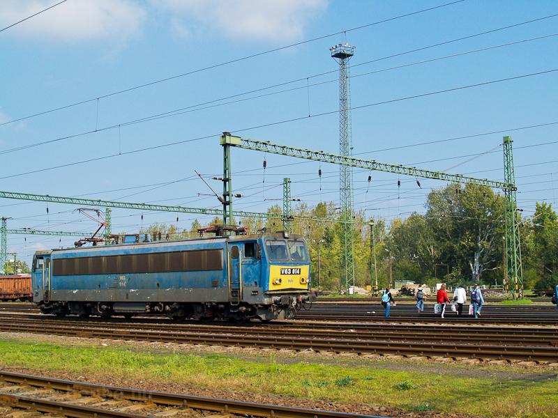 A MÁV V63 014 Dunaújváros á fotó