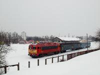 A M�V-TR 418 171 Szeged-R�kus �llom�son