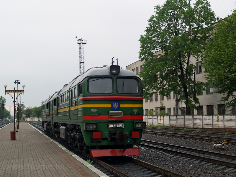 The UŽ 2M62U 0355 seen photo