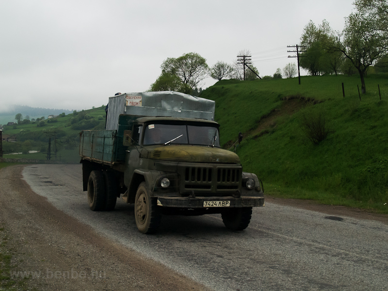 Ural photo