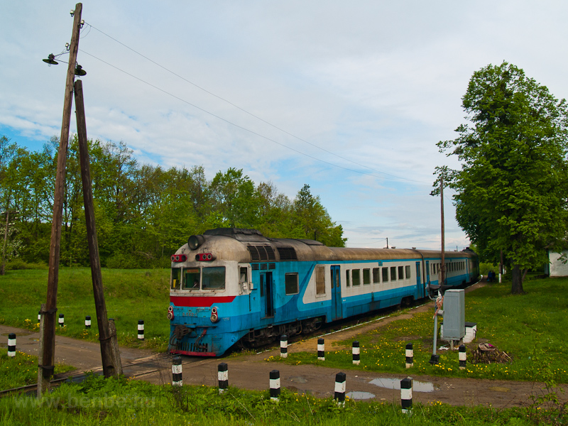 The UZ D1 552-1 seen at Mai photo