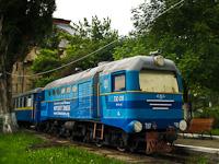 TU2 018