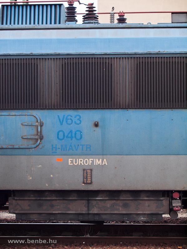 A részben újpályaszámozódott V63 040 fotó