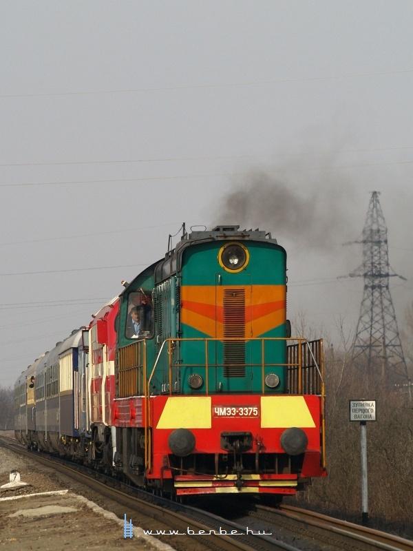 A Kárpátalja-expressz Nagybaktán fotó