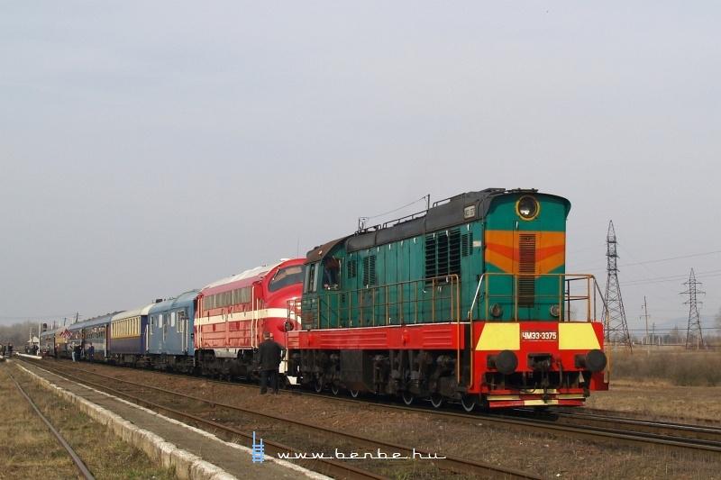 A Kárpátalja-expressz Tiszaújlakon fotó