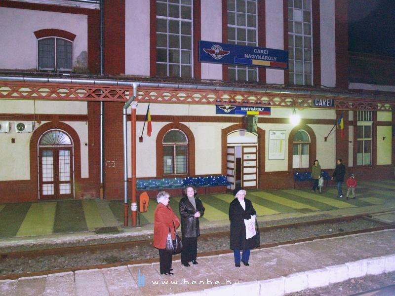 Nagykároly (Carei) vasútállomás fotó
