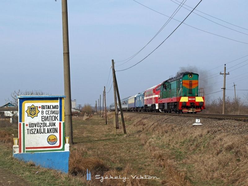 A MÁV-Nosztalgia M61 001 és az Ukrán Vasutak ЧМЭ3-3375 Tiszaújlakon fotó