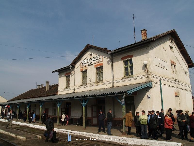 Nagyszőlős (Виноградoвo - Закарпатська) állomás fotó