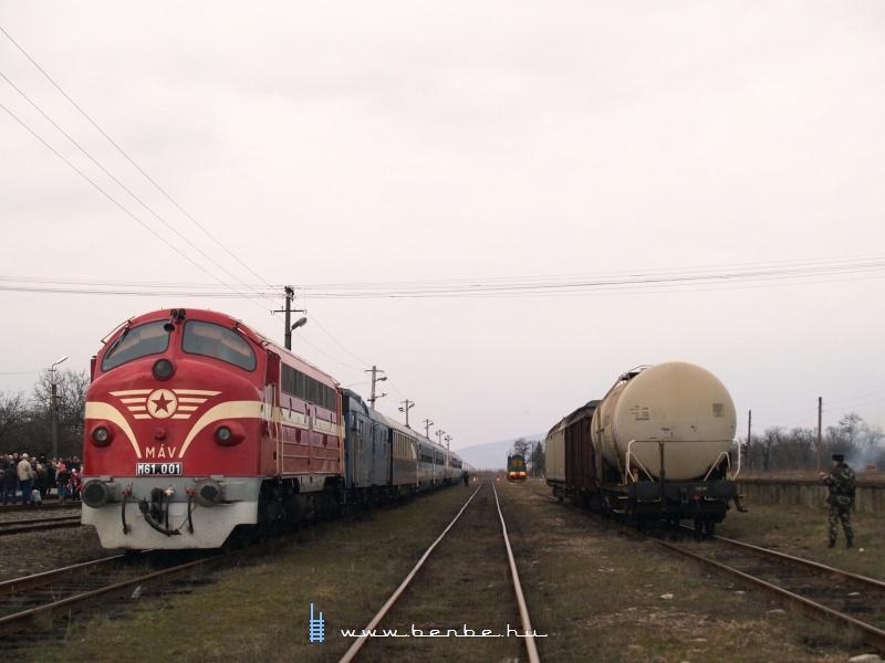 M61 001 Nevetlenfaluban (Неветленфoлу/ДЯКОВО) fotó