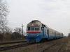 D1 769-1 Mezőkaszony (Косини) �llom�son