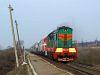 A MÁV-Nosztalgia M61 001 és az Ukrán Vasutak ЧМЭ3-3375 Nagybakta megállóhelyen