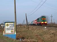 A M�V-Nosztalgia M61 001 �s az Ukr�n Vasutak ЧМЭ3-3375 Tisza�jlakon