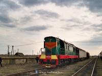 The ChME3-3375 at Неветленфoлу/ДЯКОВО