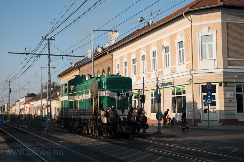 The MÁV-HÉV DLXVI. 733 seen photo