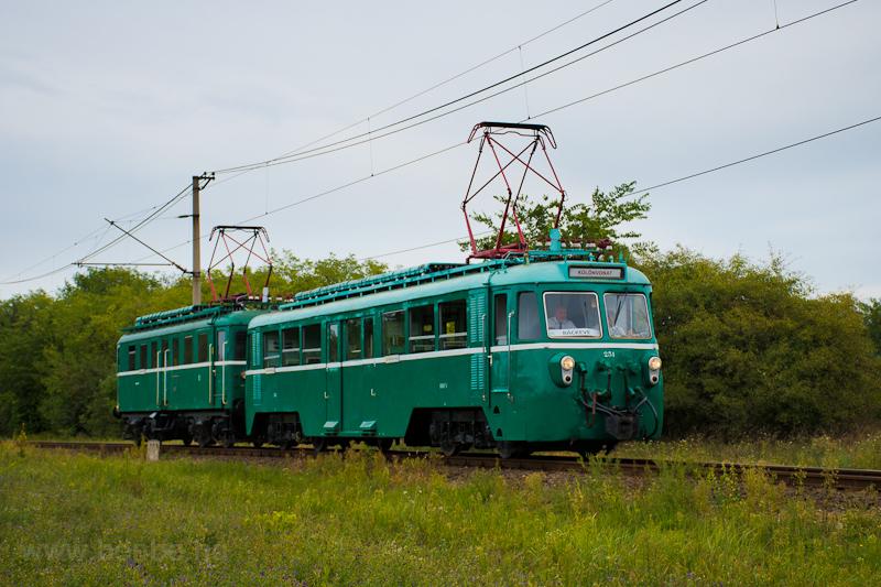 A MÁV-HÉV MVIII 251 Tököl é fotó
