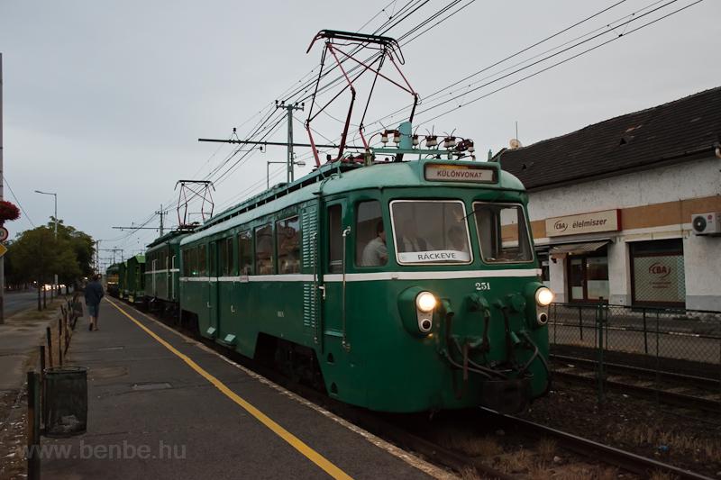 A MÁV-HÉV MVIII 251 tehervo fotó