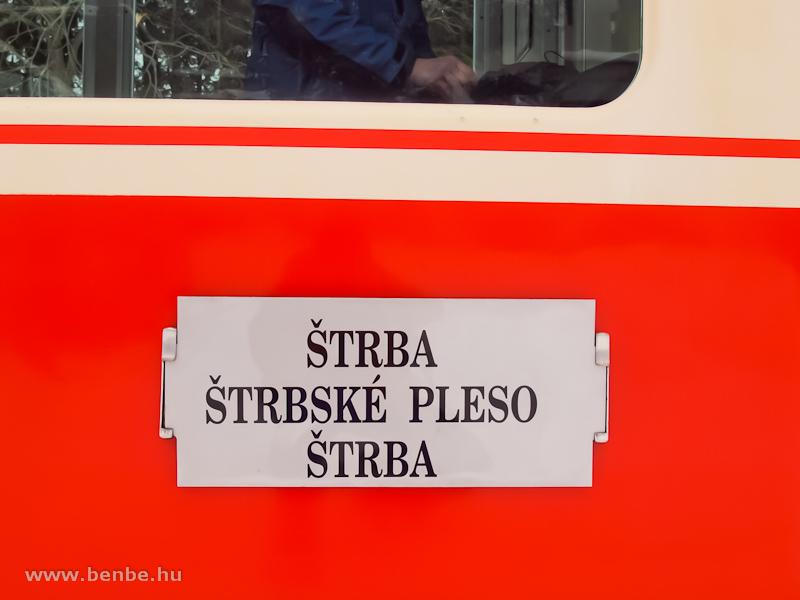 A ZSSK 405 952-3 pályaszámú fogaskerekű motorkocsi oldaltáblája fotó