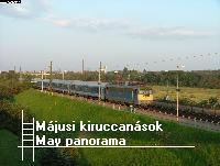 May panorama