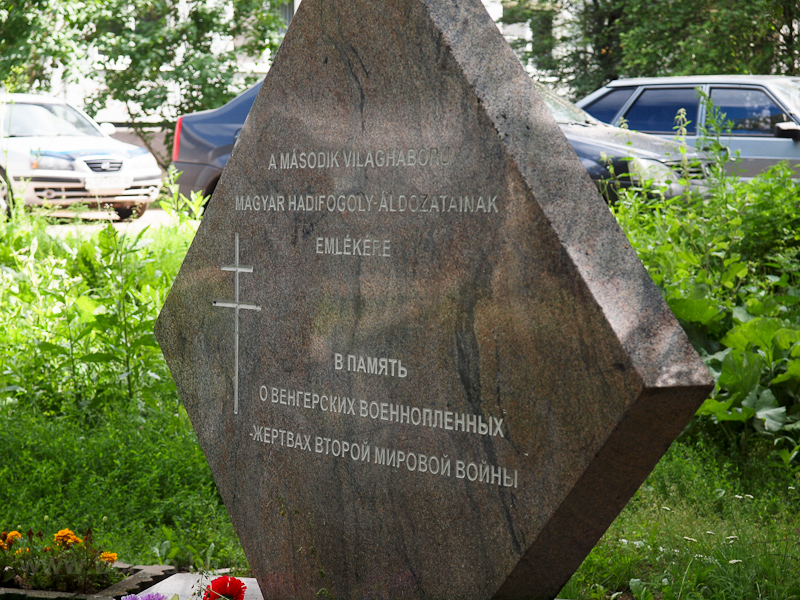 Velikíj Novgorod fotó