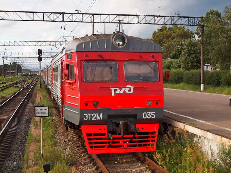 The RŽD ET2M 035 seen  photo