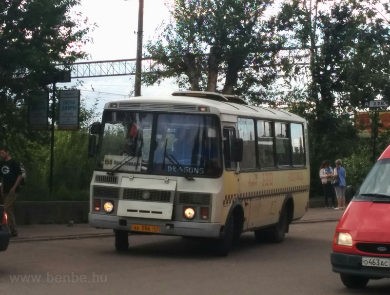 Bus at Luga photo