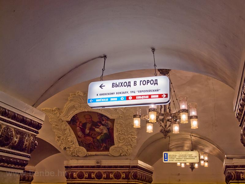 Kijevszkaja fotó