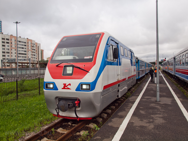 The RŽD TU10 025 seen  photo