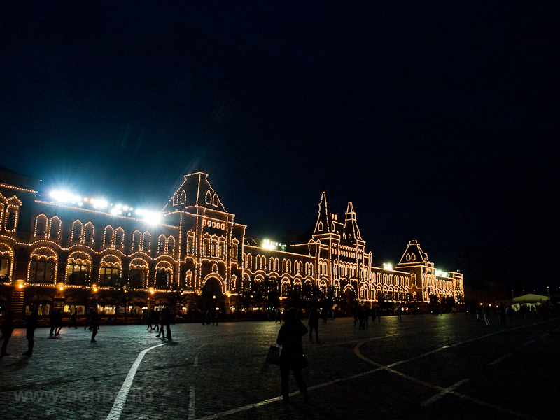 GUM mall, Red Square, Mosco picture