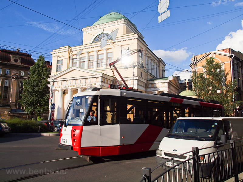 Locally made tram at Saint  photo