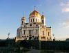 A moszkvai Megváltó Krisztus székesegyház