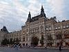 A GUM Áruház (Glavnyíj Unyiverszálnyíj Magazín, Moszkva)