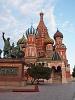 Vaszilij Blazsennyíj székesegyház, Vörös tér, Moszkva