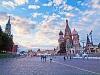 Vaszilij Blazsennyíj székesegyház és a GUM áruház, Vörös tér, Moszkva