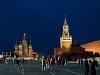 Vaszilij Blazsennyíj székesegyház és a Kreml, Vörös tér, Moszkva