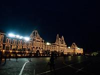 A GUM Áruház, Vörös tér, Moszkva