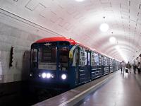 Egy 81-714 sorozatú metrószerelvény az egyes (Szokolnyicseszkaja) vonalon az Ohotnyíj Rjad állomáson (Охотный ряд)