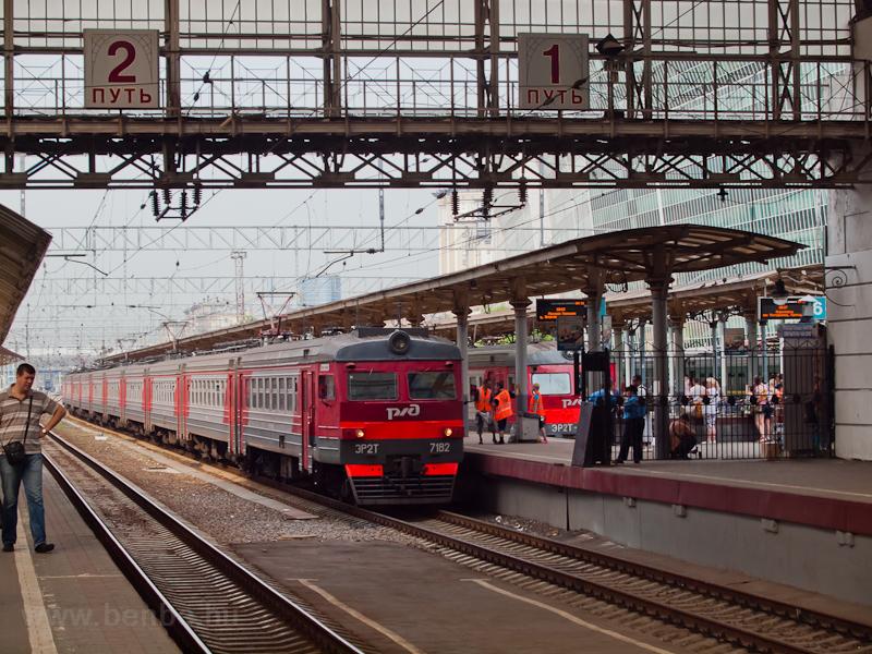 Érkezés Moszkvába - a csarn fotó